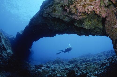 Cueva Bonita en La Palma